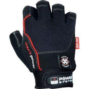 Перчатки для фитнеса Power system PS-2580